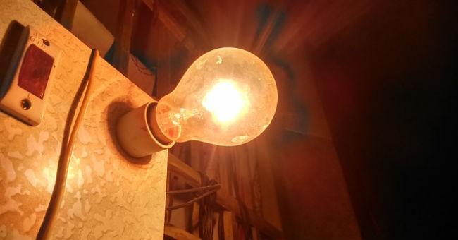 Efficienza energetica: definizione e scenari - GreenStyle